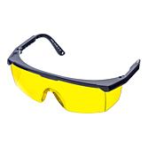 UV- ochranné brýle