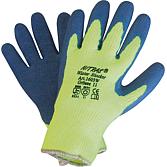 """Latexové ochranné rukavice """"zimní"""""""