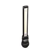 Dílenská lampa Slim - samostatný modul