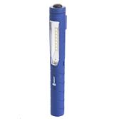 Dílenská svítilna LED PL120
